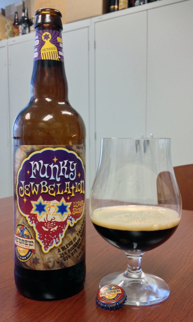 Tgif shmaltz brewing co funky jewbelation 2014 for Craft beer month club
