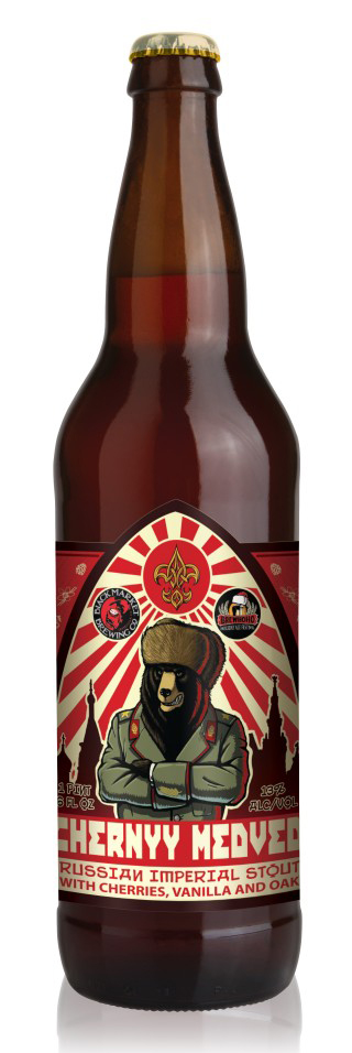 Valiant Brewing Company Chernyy Medved - bottle